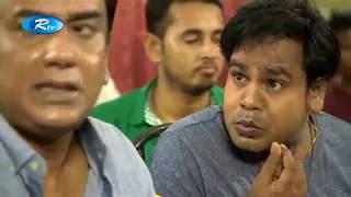Bangla Natok Lal Galica 2017 720p HD