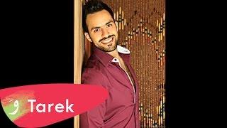 New Arabic Songs 2015 Tarek Al-Attrash - Darbet Mous / طارق الأطرش - ضربة موس