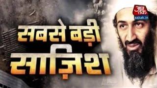 Vaardat: How Osama bin Laden planned 9/11? (PT-2)