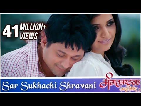Xxx Mp4 सर सुखाची श्रावणी Sar Sukhachi Shravani Romantic Song Mangalashtak Once More Abhijeet Bela 3gp Sex