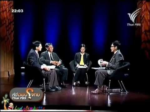 การศึกษาไทย ทำไมไร้คุณภาพ 1 28Feb12