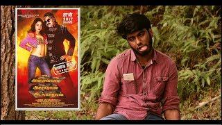 AAA Movie Review | Anbanavan Asaaradhavan Adangadhavan | STR, Shriya Saran, Tamanna | DaView
