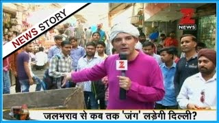 Auto Wale Babu : Report on development and cleanliness works of MCD in Karol Bagh