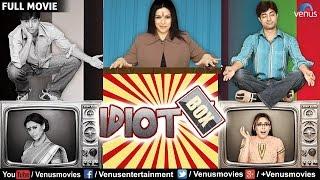 Idiot Box - Full Movie | Bollywood Comedy Movies | Hindi Movies | Latest Bollywood Full Movies