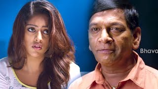 Raj Tarun Blackmails Naga Babu With Dog - Suspense Comedy Scene - 2017 Telugu Movie Scenes