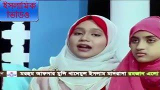 maria taskin new islami song 2016