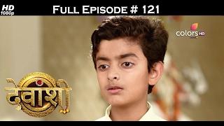 Devanshi - 15th February 2017 - देवांशी - Full Episode (HD)
