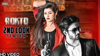 Rokto 2nd Teaser   Roshan   Pori Moni   Sumon   Jaaz Multimedia   Rokto Bengali Movie 2016