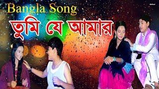 তুমি যে আমার আমি যে তোমার | Bangla Song | Anisa & Rakib Hasan | Nissan Music | 2017
