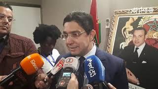 ناصر بوريطة: الملك سيجعل من إفريقيا فاعلا أساسيا لتنفيذ ميثاق مراكش