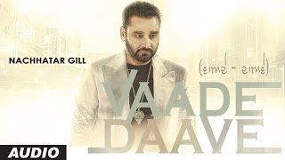 Nachhatar Gill : VAADE DAAVE Audio Song | Rupin Kahlon | Latest Punjabi Songs 2016