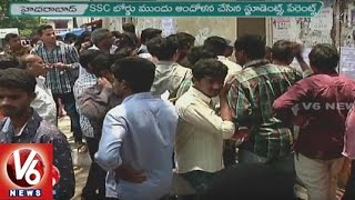 Parents Protest At SSC Board | Merit Students Failed In SSC Mathematics | V6 News