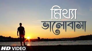 Mitthe Valobasha ft. Syed Nobin | Folk Studio | Bangla New Song 2018