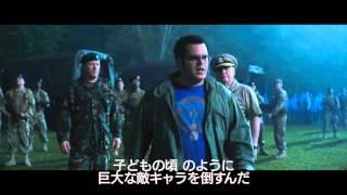 映画『ピクセル』特別映像【ジョシュ・ギャッド編】2015年9月12日(土)公開