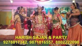 radha kishan rasleela by harish sajan & party