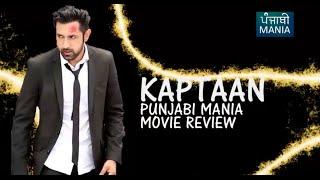 Kaptaan Review | Gippy Grewal, Monica Gill, Karishma Kotak | Punjabi Film