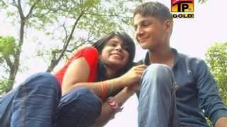 Nikke Nikke Haase Dhola, Rizwan Sohna