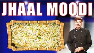 JHAAL MOODI II झाल मुड़ी II BY F3 BACHELORS COOKING II