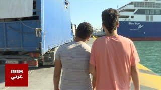 الفيلم الوثائقي الهروب إلى أوروبا : رحلة يافعين سورييَن إلى أوروبا