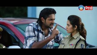 Best Comedy Scene - New Odia Film - Bajrangi - Tora DL Dekha - Sarthak Music