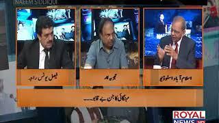 Live With Naeem Saddiqui 22 April 2019 Part 2