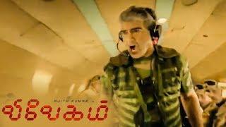 Vivegam Trailer Countdown Starts! | Ajith Kumar | Kajal Aggarwal | Vivek Oberoi | TK 261