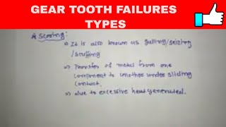 [IN HINDI]GEAR TOOTH FAILURES.TYPES-BENDING,PITTING,SCORING,ABRASIVE AND CORROSIVE.[DOM]
