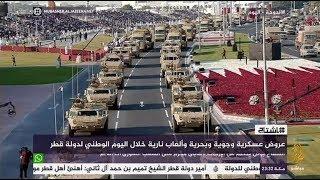 هاشتاج ..  احتفاء عربي على منصات التواصل باليوم الوطني لدولة قطر
