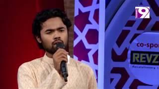Heart Touching Islamic Song by Shareef (পৃথিবী না জানুক আমি তো জানি)