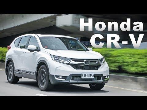 與時俱進 有感蛻變 Honda CR-V S版 1.5 Turbo