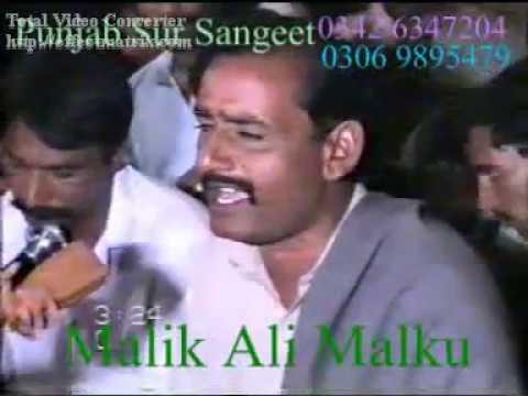 Xxx Mp4 Malik Ali Malku 1989 3gp Sex