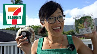 7-Eleven Hawaii Taste Test - What's in a Hawaiian 7-11 convenience store?