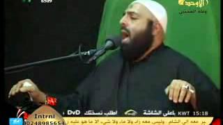 الشيخ حسين الفهيد   وفاة الإمام الحسن 1431هـ
