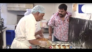 Watch How Bakery Items Like Puffs, Samosa, Biscuits are made | SALT N PEPPER 06-10-2016