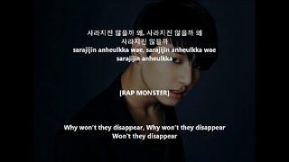 BTS 방탄소년단 Let Me Know Lyrics [Hangul, Romanization, English Translations]