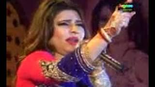 Roz Deedar Zarori Aa Sanam Naina Naz New Eid Album 04 I Love You YouTube
