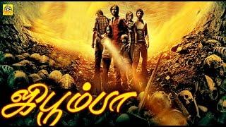 Tamil New Release Adventure Mega hit Magic movie Jee Boom Baa HD   New Release Tamil Cinema