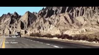 Maalik Movie Pakistani | Full Movie | 2016