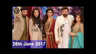 Good Morning Pakistan - Eid Special Day 01 - 26th June 2017 - Top Pakistani show