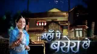 Jahaan Pe Basera Ho Title STAR Plus