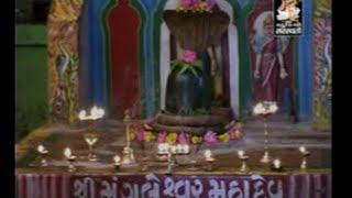 Agadbam Bhola Bhandari 7 - Bhoda Bhoda Sambhu Tamne
