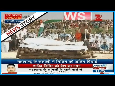 BSF Soldier Nitin Koli cremated with full honour in Maharashtra's Sangli
