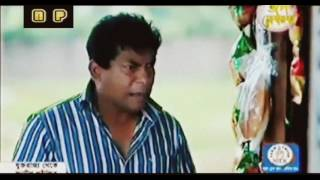 Hitter | Mosharraf Karim | Nadia | Rtv Drama | Funny scene | All in one channel