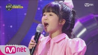 [WE KID][Full] Song of Angel! Song Yu Jin, 'I will hug you tight' EP.02 20160225