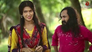Bangla Natok Moger Mulluk EP 108    Bangla comedy Natok    New Bangla Natok