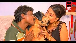 നോട്ടീ ബോയ് | Ayyappa Baiju Comedy | Latest Malayalam Comedy Skit | Malayalam Comedy Stage Show 2016