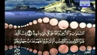 المصحف المرتل للشيخ محمد صديق المنشاوى | الجزء ( 30 )
