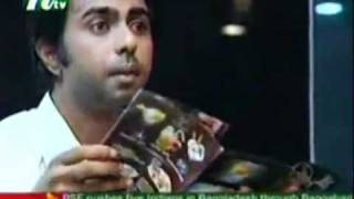 Bhalobashar Shuru - Part 1 - YouTube.flv