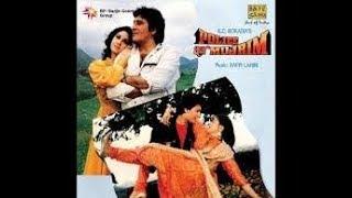 Police Aur Mujrim Hindi full Movie  Raaj Kumar , Vinod Khanna , Meenakshi Seshadri , Nagma   YouTube