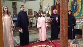 Coro (Collegium) Bulgaro Osanna - Introduzione